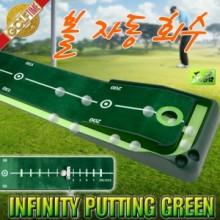 골프퍼팅기(반자동)