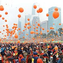 헬륨풍선날리기(300개)