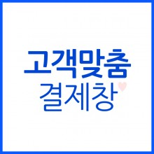 5.17현대엔지니어링(주형우) (고객)